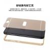 HTC One A9 -เคสกรอบโลหะ อลูมิเนียม Case [Pre-Order]