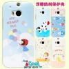 HTC One2 (M8) - City & Case Hard case [Pre-Order]