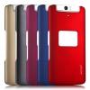 OPPO N1 Mini -  Aixuan Hard Case [Pre-Order]