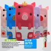 HTC One V T320e - Pig Silicone Case [Pre-Order]