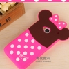 HTC (The New) One M7 - Disney Silicone case#1 [Pre-Order]