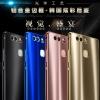 เคส Huawei P9 - Bright Metalic case [Pre-Order]