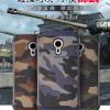 เคสมือถือ Meizu MX5 - เคสTPU ลายทหาร [Pre-Order]