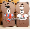เคส HTC One2 (M8) - Brown silicone case [Pre-Order]