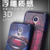 เคสมือถือ Meizu MX5 - เคสซิลิโคน สกรีน3D หนา เกรดพรีเมี่ยม [Pre-Order]