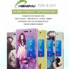 Huawei Ascend P7 - เคสฝาพับ Smart Cover Case [Pre-Order]