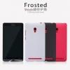 Asus Zenfone 6 - NillKin Frosted Hard Case [Pre-Order]