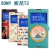 Sony Xperia T2 Ultra - Hange Leather Case [Pre-Order]