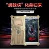 เคส Oppo F1 Plus - เคสโลหะประกอบ Spider Man[Pre-Order]