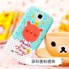 Samsung Galaxy S4- Hello Geeks Silicone Case [Pre-Order]