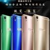 เคส Oppo F1 Plus - เคสโลหะฝาหลังสไลด์ [Pre-Order]