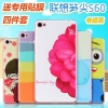 เคสLenovo S60 - Cartoon Hard case#3 [Pre-Order]