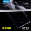 Nokia Lumia 640 XL, 640XL LTE - Bepak Crystal hard case [Pre-Order]