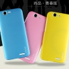Huawei Ascend G7 Aixuan Candy Hard Case [Pre-Order]
