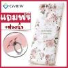 เคส Huawei P9 - GView Silicone case+ฟรีห่วงนิ้ว [Pre-Order]