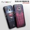 เคสมือถือ HTC M10 - MyColors เคสซิลิโตนพิมพ์นูน3D ของแท้ [Pre-Order]