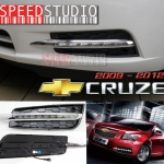 ไฟ Daytime running light DRL Day light ไฟตัดหมอก Chevrolet Cruze 2009 - 2012