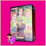 Boxset เพชรพระอุมา ตอน7 จอมพราน (ปกอ่อน) เล่ม1-4 ลำดับ25-28 พนมเทียน ณ บ้านวรรณกรรม