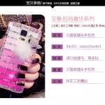 Samsung Galaxy Note3- เคสแข็ง Crystal [Pre-Order]