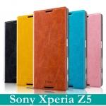 เคส Sony Xperia Z5 - Mofi Diary Case [Pre-Order]