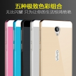 เคส Vivo Y28 -Metalic Frame + PC Cover case[Pre-Order]