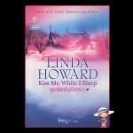 จุมพิตในนิทรา Kiss Me While I Sleep ลินดา,Linda Howard พิชญา แก้วกานต์