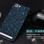 เคส Vivo X5 Max - Yoojo Hard Case [Pre-Order]