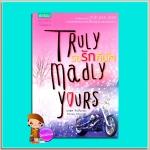รอรักคืนใจ Truly Madly Yours (Truly, Idaho, #1) ราเชล กิบสัน(Rachel Gibson) จิตราพร โนโตดะ แพรว ในเครืออมรินทร์
