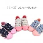 ❤❤S58 : รองเท้าผ้าใบเด็กผู้หญิง รุ่น  Sweety Converse ❤❤