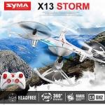 โดรน SYMA X13 STORM