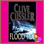 ทะเลเลือด Flood Tide (A Dirk Pitt Adventure) ไคล้ฟ์ คัสสเลอร์(Clive Cussler) สุวิทย์ ขาวปลอด วรรณวิภา