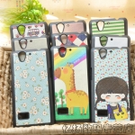 OPPO Find Mirror - hard Case [Pre-Order] สำเนา