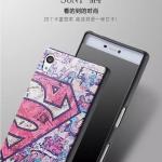 Sony Xperia M4 Aqua, M4 Aqua Dual- My Color Silicone Case [Pre-Order]