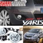 ไฟตัดหมอก สปอร์ทไลท์ Toyota yaris 2009 - 2011
