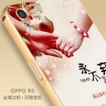 เคส Oppo F1 Plus - เคสขอบโลหะ ฝาหลังสกรีนลาย [Pre-Order]
