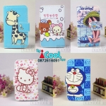 HTC AMAZE 4G - Cartoon Diary Case 1-20 [Pre-Order]