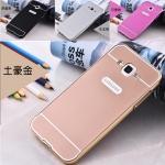 เคสมือถือ Samsung J7 - เคสกรอบโลหะ ฝาหลังPC [Pre-Order]