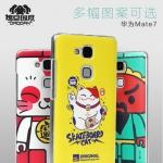 เคสHuawei Ascend Mate7 - Gothic 3D Hard Case [Pre-Order]