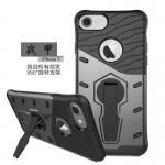 เคสมือถือ iPhone7- เคสSnier Hybrid case [Pre-Order]