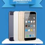 เคสมือถือ Meizu M2 Note - เคสขอบโลหะ ฝาหลัง PC [Pre-Order]