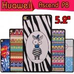 """เคสHuawei Ascend P8 5.2"""" - Cartoon hard Case#1 [Pre-Order]"""