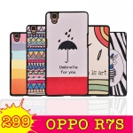 เคสOppo R7s- Cartoon Silicone Case [Pre-Order]