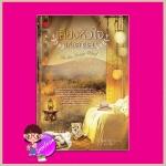 เสียงหัวใจแห่งสายลม In the Living Wind Clair de Lune ทัช พับลิชชิ่ง TOUCH PUBLISHING