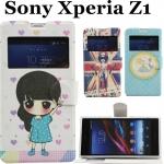 Sony Xperia Z1 - Cartoon S cover Case [Pre-Order]