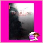 หมอผีเอ็กซอร์ซิสต์ The Exorcist วิลเลี่ยม ปีเตอร์ แบล็ตตี้ (William Peter Blatty) พิณ พาคอ โมโนโพเอท