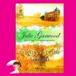 รักทระนง Rebellious Desire จูลี การ์วูด (Julie Garwood )พิชญา แก้วกานต์