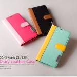 Sony Xperia Z1 - Mariann Diary Case [Pre-Order]
