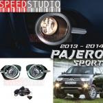 ไฟตัดหมอก สปอร์ทไลท์ Mitsubishi Pajero Sport 2013 - 2014
