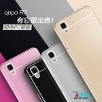เคส Oppo R7 Lite - Aishark Metalic Caseเคสขอบโลหะ ฝาPC [Pre-Order]