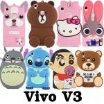 เคส Vivo V3 Max- เคสมือถือซิลิโคนการ์ตูนนูน3มิติ (พรีออเดอร์)